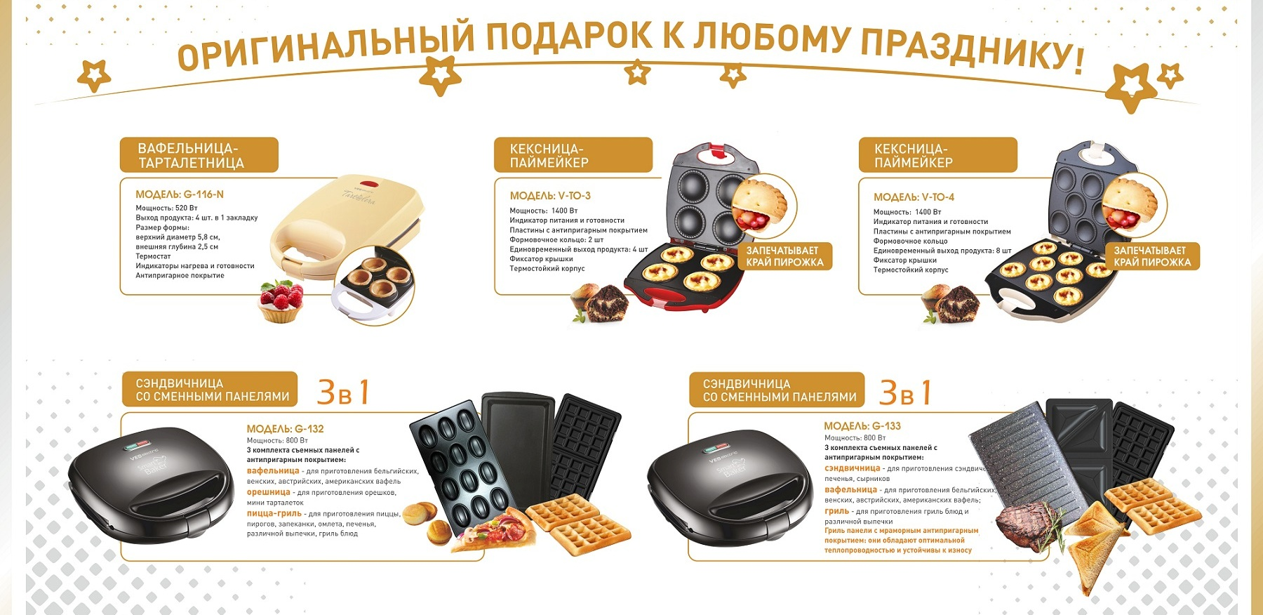 catalog/categories_vigets/Slider/ предложение 2017.jpg